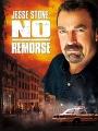 Jesse Stone: No Remorse 2010