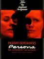 Persona 1966