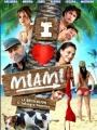 I Love Miami 2006