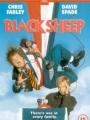 Black Sheep 1996