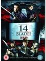 14 Blades 2010