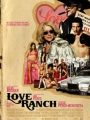 Love Ranch 2010