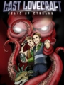 The Last Lovecraft: Relic of Cthulhu 2009
