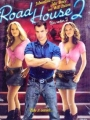 Road House 2: Last Call 2006