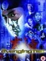 Kuen sun 2001