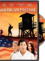 American Pastime 2007