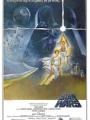 Star Wars: Episode IV - A New Hope 1977