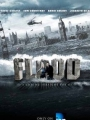 Flood 2007