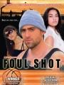 Foul Shot 2007