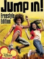 Jump In! 2007