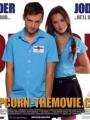 Popcorn 2007