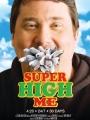 Super High Me 2007