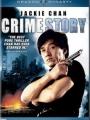 Crime Story 1993