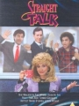 Straight Talk 1992