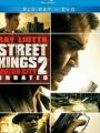 Street Kings 2: Motor City 2011