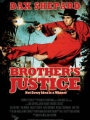 Brother's Justice 2010