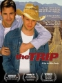 The Trip 2002