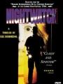 Nattevagten 1994