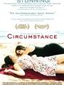 Circumstance 2011