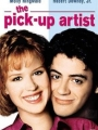 The Pick-up Artist 1987