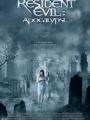 Resident Evil: Apocalypse 2004