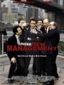 Under New Management 2009