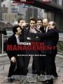 Under New Management 2009
