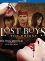 Lost Boys: The Thirst 2010