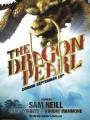 The Dragon Pearl 2011
