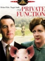A Private Function 1984