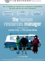 The Human Resources Manager 2010