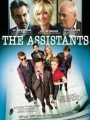 The Assistants 2009