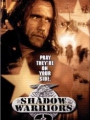 Shadow Warriors II: Hunt for the Death Merchant 1999