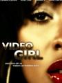 Video Girl 2011