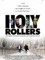Holy Rollers 2010