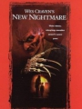 New Nightmare 1994