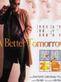 A Better Tomorrow 1986