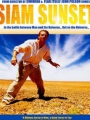 Siam Sunset 1999