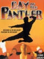 Day of the Panther 1988