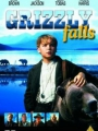 Grizzly Falls 1999