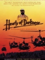 Hearts of Darkness: A Filmmaker's Apocalypse 1991