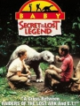 Baby: Secret of the Lost Legend 1985