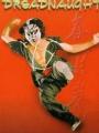Yong zhe wu ju 1981