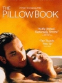 The Pillow Book 1996