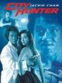 City Hunter 1993