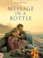 Message in a Bottle 1999