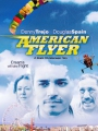 American Flyer 2010