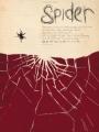Spider 2007