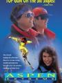 Aspen Extreme 1993