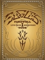 Eagles: The Farewell 1 Tour - Live from Melbourne 2005